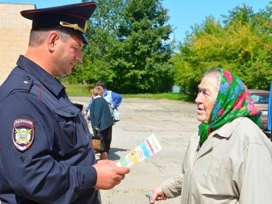Смоленские полицейские и жители области «Вместе против мошенников!»