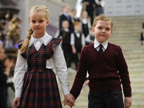 В России решили ввести стандарт на школьную форму