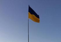 В Крыму подняли флаг Украины