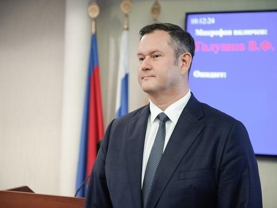 Замглавы Краснодара стал Сергей Пуликовский