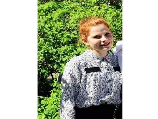 Пропавшая в Магнитогорске 14-летняя девочка отказалась вернуться домой к родителям