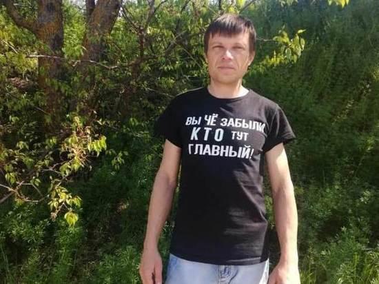 Жителя Кубани разыскивают по подозрению в изнасиловании 13-летней падчерицы