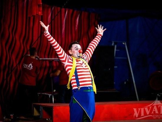 В Челябинск приедет грандиозное цирковое шоу Vivat