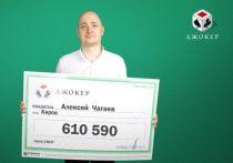 Кировский юрист выиграл 610.000 рублей в лотерею