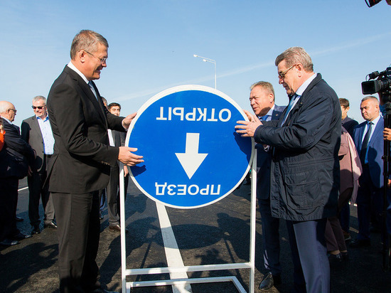 """Открывшийся в Уфе Тимашевский путепровод стал ещё одним примером партнёрства республики и """"Башнефти"""""""