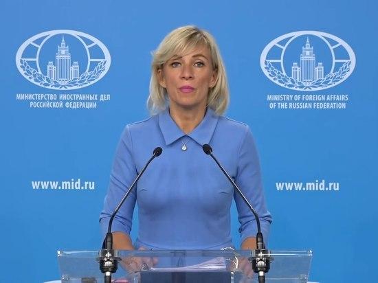Захарова сообщила об исчезновении в Сирии российского активиста
