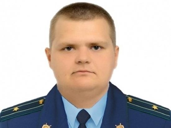 Прокурором Каневского района Кубани назначен Артём Шаблов