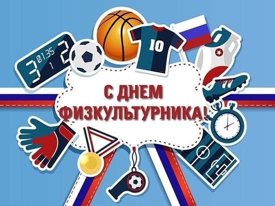 В Салехарде отметят Всероссийский День физкультурника