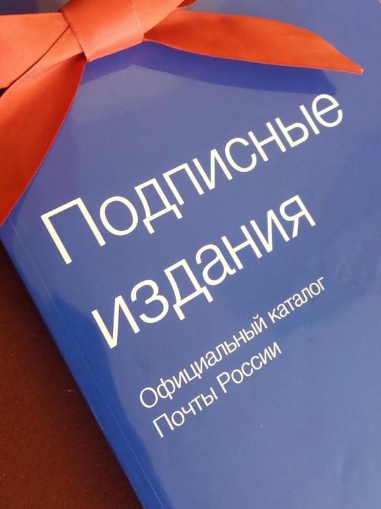 В Чернском районе живут самые читающие люди Тульской области