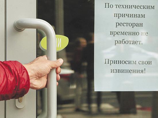 Беспорядки на улицах утомляют горожан  и отпугивают туристов