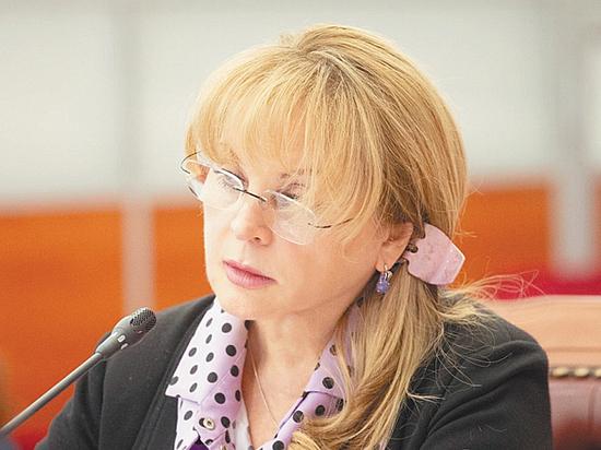 Элла Памфилова: Москву возбуждают 13незарегистрированных кандидатов