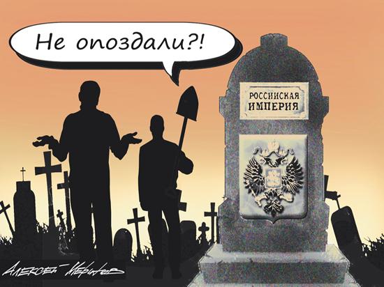 Заплатит ли Россия Франции миллиарды евро по царским долгам
