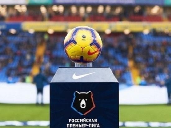 Представляем анонс матчей первого игрового дня пятого тура чемпионата Российской премьер-лиги