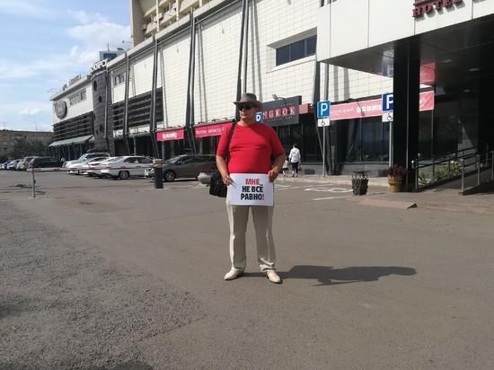 «Мне не всё равно!»: в Красноярске проходят одиночные пикеты за честные выборы в Москве