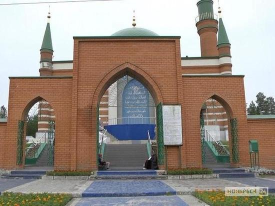 В соборной мечети Ноябрьска отметят Курбан-байрам