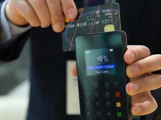 В Смоленске раскрыта кража с банковской карты