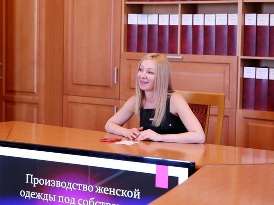 В Ставрополе раздали 2,1 млн рублей на небольшие бизнес-проекты