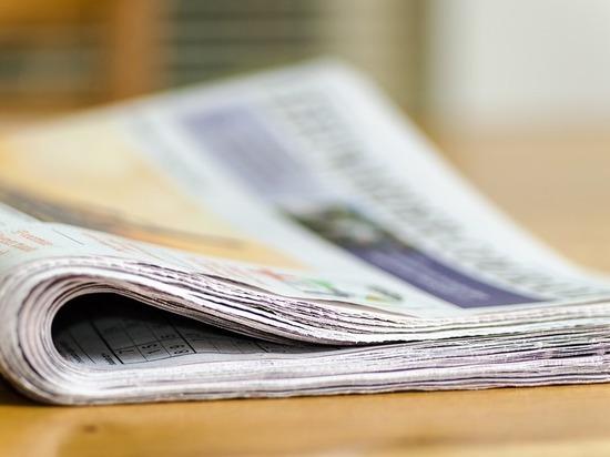 Больше всего журналов и газет выписывают жители Чернского района