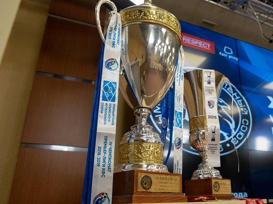 Матч за Суперкубок КФС: после первого тайма - ничья
