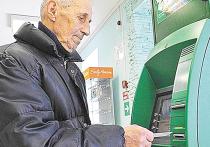 Финансовая подушка для пенсионеров: как накопить денег на будущее