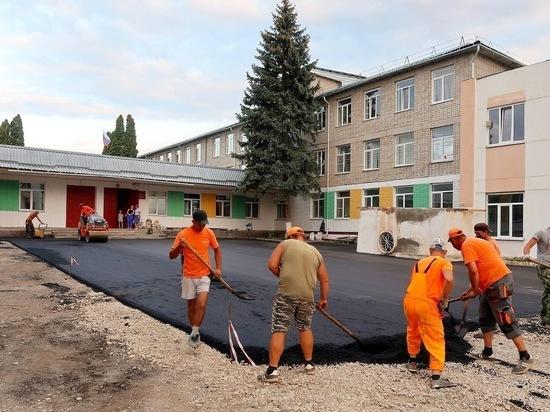 День знаний школы Железноводска отметят обновленными
