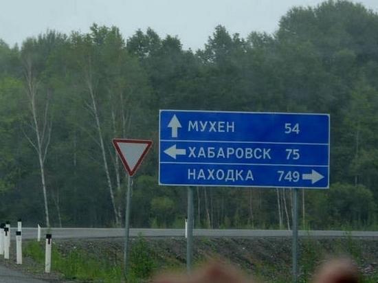 Движение рейсовых автобусов ограничили в Хабаровском крае