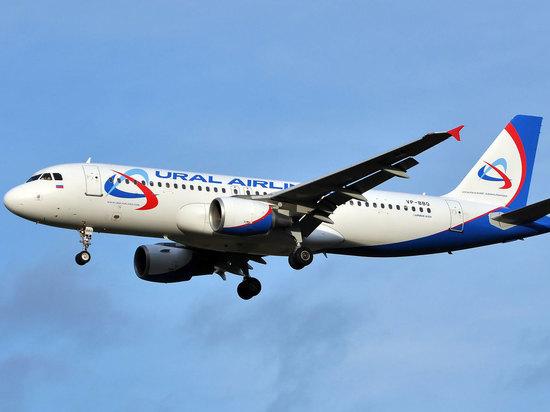 Хабаровск и Екатеринбург свяжет прямой авиарейс