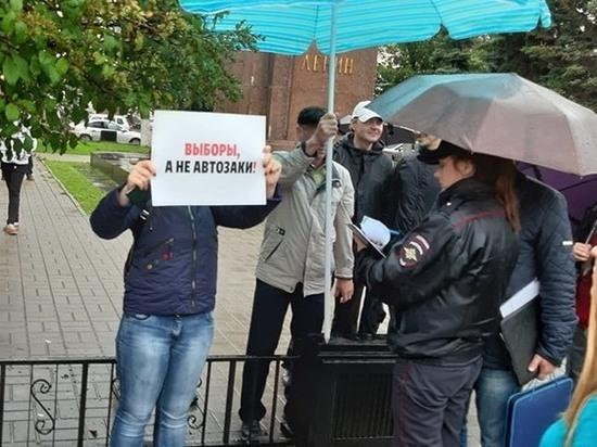В Ярославле акция протеста прошла мирно и скучно