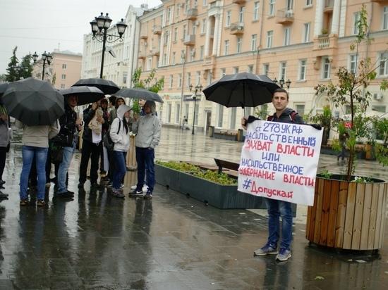 В Иванове прошел ряд протестных акций