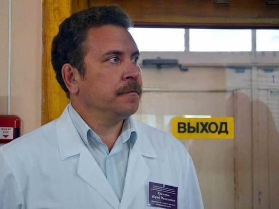 После визита замгубернатора НСО уволен главврач бердской горбольницы