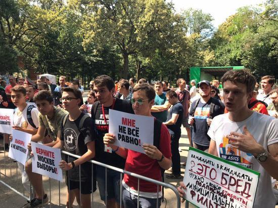В Краснодаре прошёл пикет в поддержку независимых кандидатов в Мосгордуму