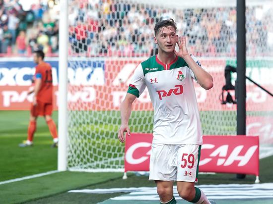 «Локомотив» разгромил «Урал» в 5-м туре чемпионата России