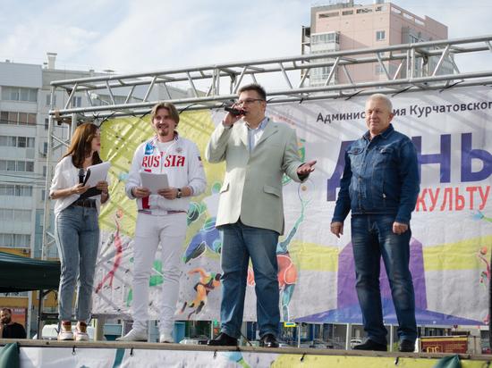 Жители  Курчатовского района отметили День физкультурника