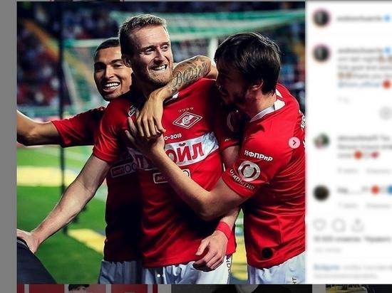 Чемпион мира Шюррле отметил в Instagram первый гол за