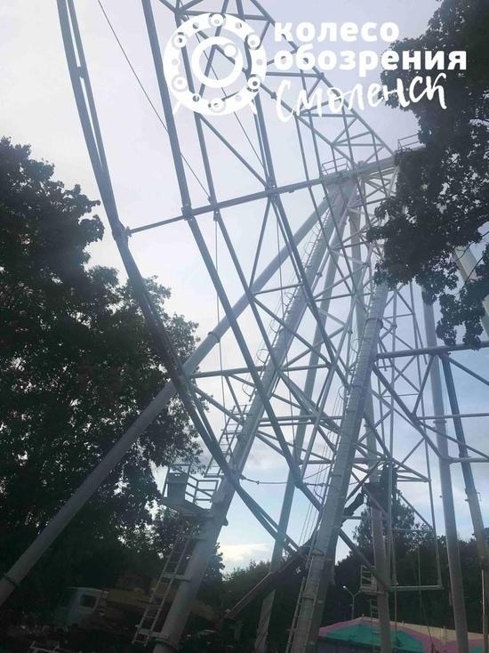 Новое колесо обозрения в Смоленске откроют 18 августа