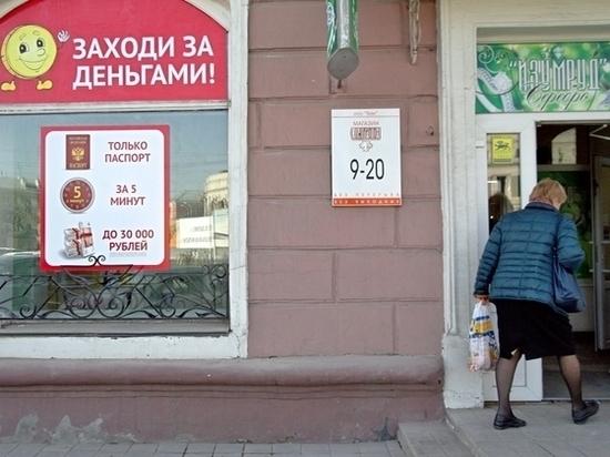 Закредитованность жителей Томской области растет
