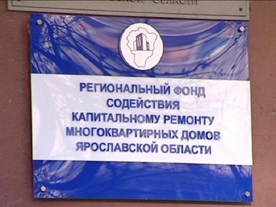 План по капремонту жилых домов в Ярославле в 2019 году опять провалили.
