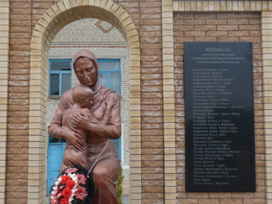 Чему стоит поучиться современным меценатам у жителей черкесского аула