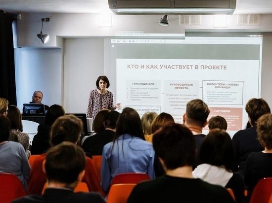 В Новотроицке стартует образовательная программа в сфере культурного менеджмента