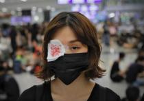 «Полицейские, верните глаз»: столкновения в Гонконге становятся все жестче