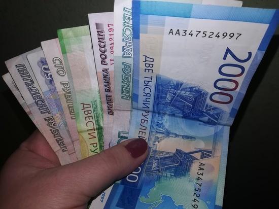 Предприятия Оренбуржья должны работникам 233 миллиона рублей