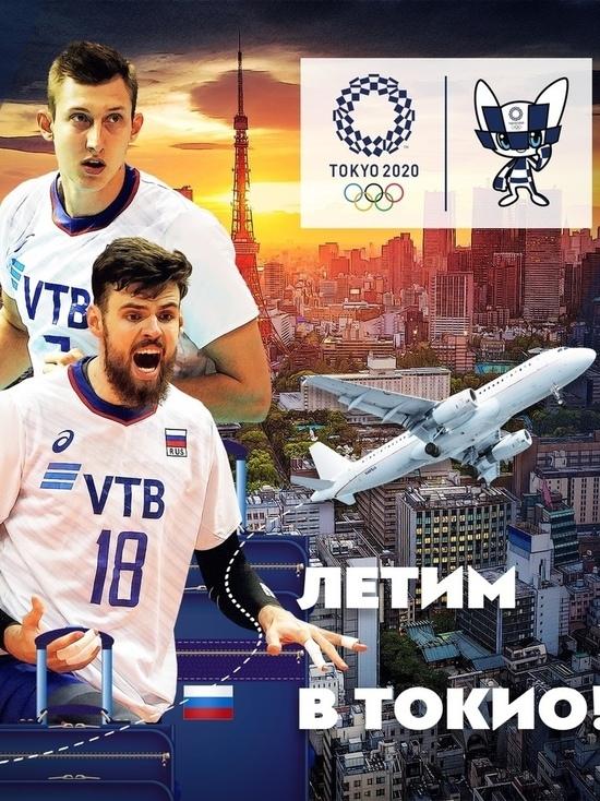 Волейболисты из Нового Уренгоя выступят на Олимпиаде-2020 в Токио
