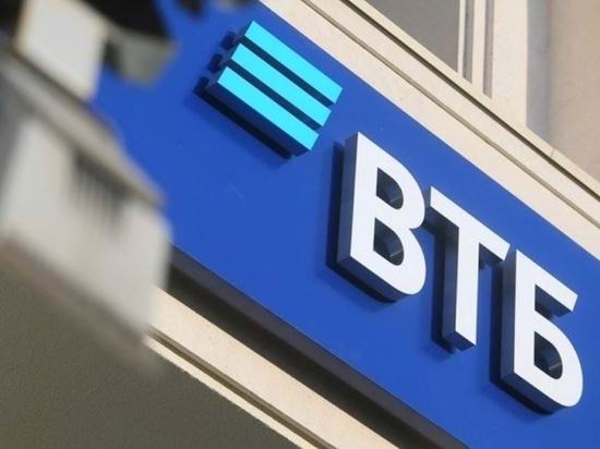ВТБ стал расчетным банком для приема карт «Мир» в Турции