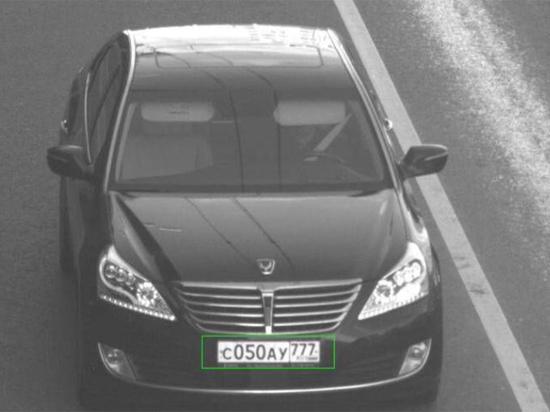 Дата регистрации водительского удостоверения узнать но номеру