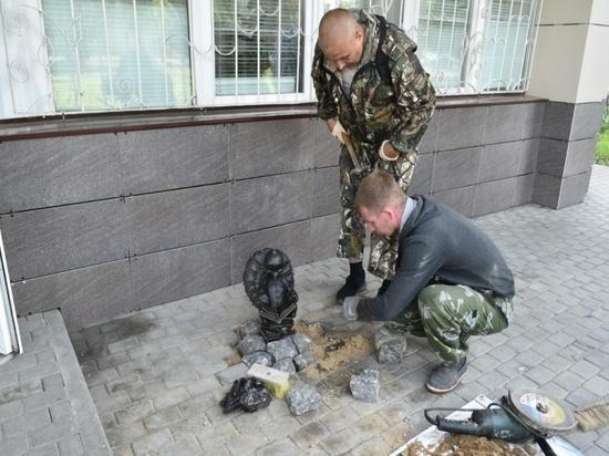 В Серпухове появился еще один арт-объект