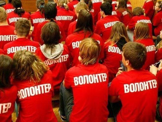 До конца года в Башкирии появятся шесть центров развития волонтерства