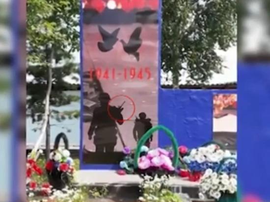 Началось разбирательство из-за изображения солдат НАТО на памятнике в Приамурье