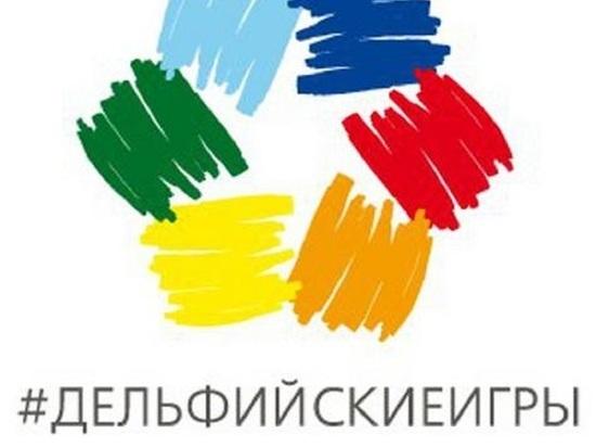 Молодые калужане получили поддержку из Фонда президентских грантов
