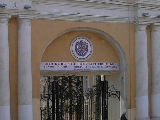 Кампус МГТУ имени Баумана в Калуге построят за 6 млрд рублей