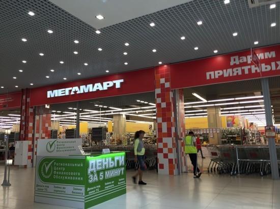 «Мегамарт» закрылся в Челябинске